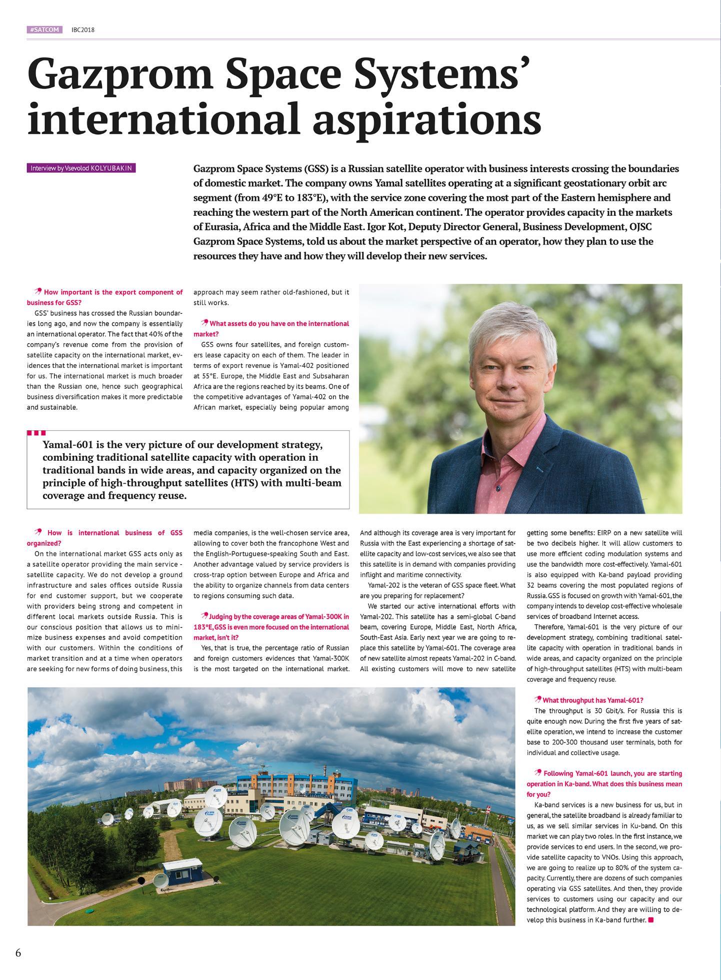 Gazprom Space Systems / News / Gazprom Space Systems' international